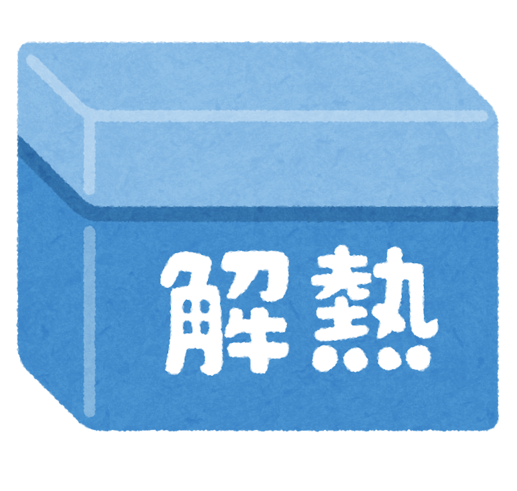 f:id:kazenomata26:20210813191107p:image
