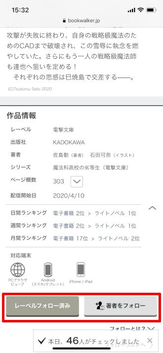 f:id:kazenotori:20200410153759p:plain