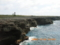 波照間島・高那崎から天文台を望む(2005.5.18)