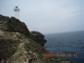 本島中部・読谷村・残波岬灯台(2005.5.23)
