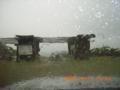 池間大橋で遭遇のスコール(2005.6.17)