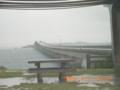池間島/池間大橋スコール