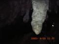 ガンガーラの谷洞窟の鍾乳石