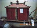 多良間島・昔の葬儀用具(2005.10.22)