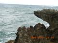 久高島の北の岬