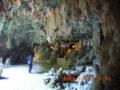 普天間宮洞窟にて