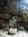 普天間宮洞窟の拝所