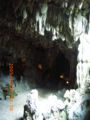 普天間宮洞窟へ