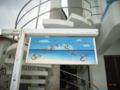 久米島・鳥島地区・バードアイランドに宿泊