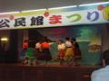 多良間島の公民館まつりはユッタリした多良間時間が流れる