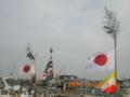 糸満海人の旧正月