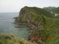 久米島・島尻のクジラが見える丘
