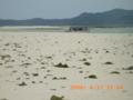 シーズン前の久米島・ハテの浜