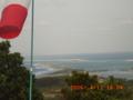 久米島・フサキナ山からハテの浜方面を望む