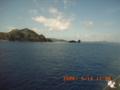 座間味島へのフェリー