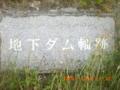 [宮古島]
