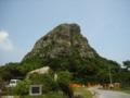 伊江島・タッチュウ(2006.8.15)