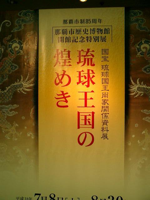 20060820110749