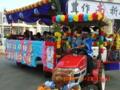 南地区の豊年祭の面々