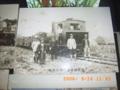 南大東島の戦前のケイビン鉄道