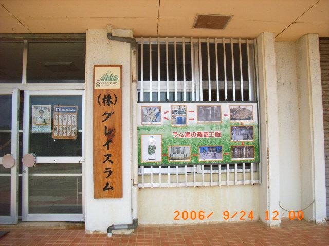 20060924120006