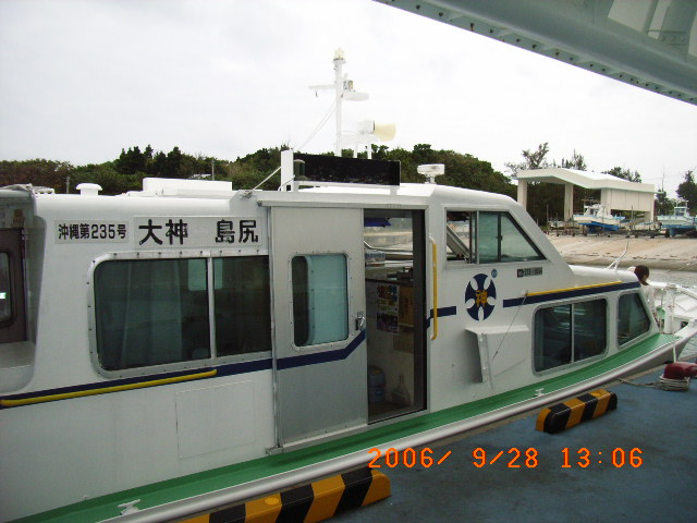 20060928130644
