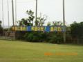 大神小中学校(2006.9.28)