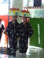 八月踊り(2006.9.30)