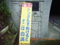 20070124104332