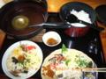 奄美大島名物「鶏飯」