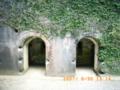 加計呂麻島太平洋戦争弾薬庫跡