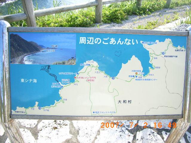 20070702164917