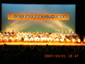 第30回八重山古典音楽コンクール発表会2007年
