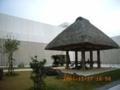 落成県立博物館・美術館