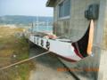 奥武島・ハーレー舟