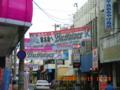 オリックス宮古島キャンプ歓迎の西里通り横断幕