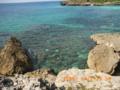 宮古島狩俣のプライベートビーチ