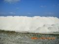 宮古島トリバーの人工ビーチ造成中