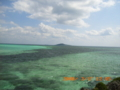 池間大橋から大神島を望む