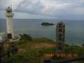 石垣島最北端・冬の平久保灯台にて
