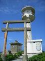 備瀬崎の離れ島の御嶽と灯台
