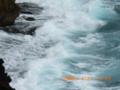 辺土岬の荒ぶる波飛沫