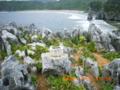 本島最北端・辺土岬拝所