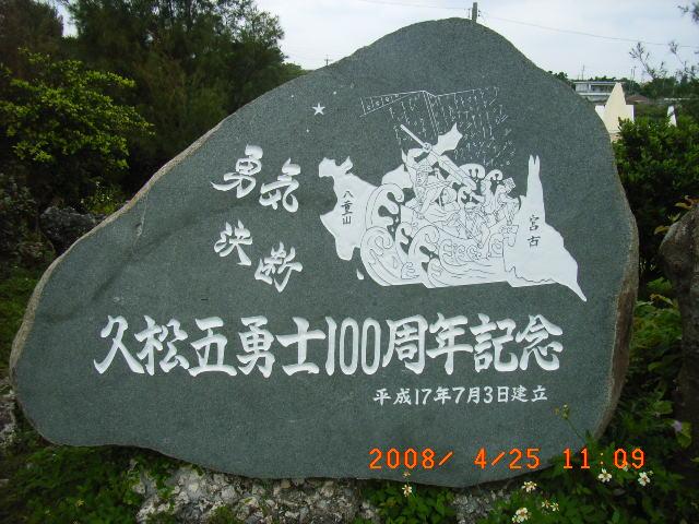 20080425110941