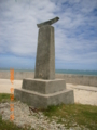 石垣島・白保海岸の石碑