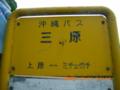 20080911140226