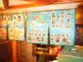 那覇の栄喜(南大東島料理の店)