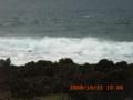 徳之島と東シナ海