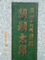 20081023091610