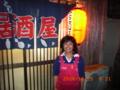 沖永良部島・居酒屋・もぉりもぉりのご夫婦との素晴らしい時間でした